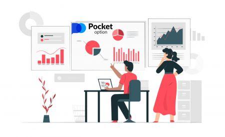 كيفية إيداع وتداول الخيارات الرقمية في Pocket Option